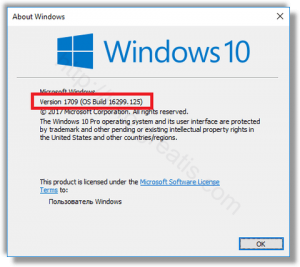 windows-10-winver-app