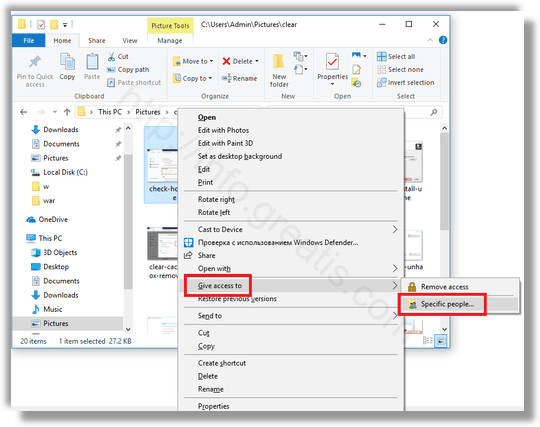 windows-10-explorer-give-access-to
