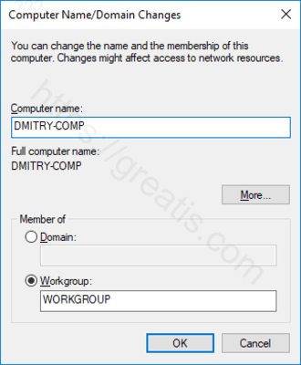 windows-10-change-computer-name