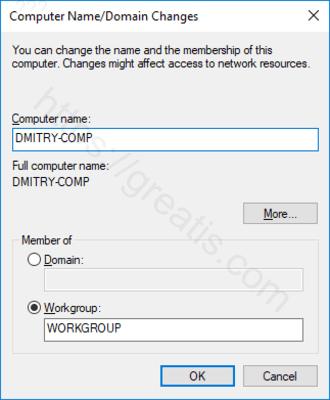 windows-10-change-computer-name