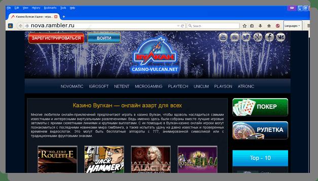 Как избавиться от рекламного вируса nova.rambler.ru в браузерах chrome, firefox, internet explorer, edge