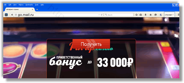 How to get rid of go.mail.ru adware redirect virus from chrome, firefox, internet explorer, edge