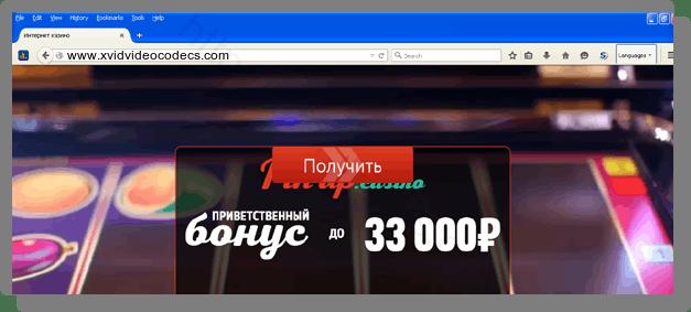 How to get rid of www.xvidvideocodecs.com adware redirect virus from chrome, firefox, internet explorer, edge