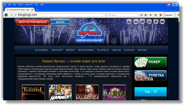 Casino on net spyware christian centre for gambling rehabilitation