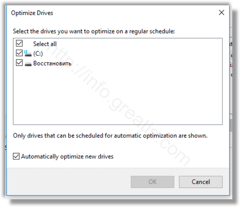 windows-10-select-drives-to-optimize