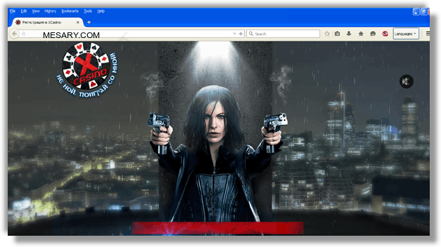 How to get rid of MESARY.COM adware redirect virus from chrome, firefox, internet explorer, edge
