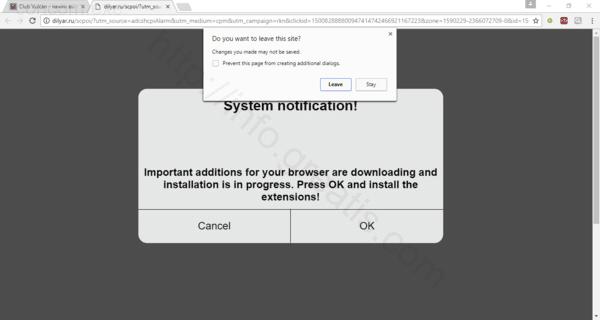 Web site CONCOM.EXE displays popup notifications