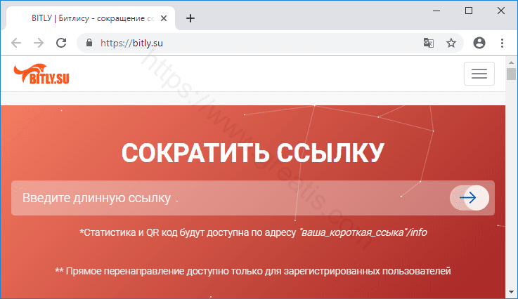 Web site BITLY.SU displays popup notifications
